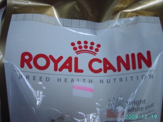 toute la nourriture ROYAL CANIN chiens , chats et spécial RACES